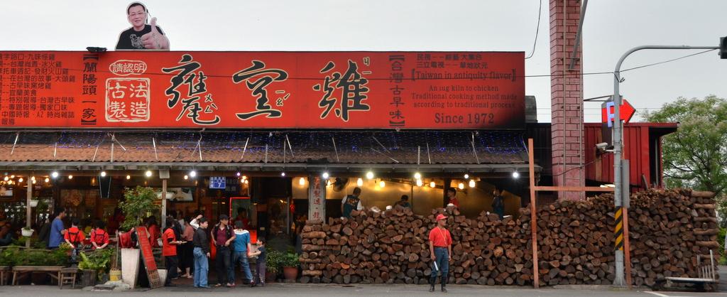 WengYao restaurant