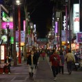 Ximen district by night