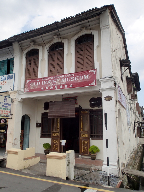 Old House Museum