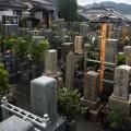 Well kept cemetery