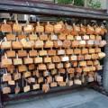 Ema, prayer plaques