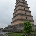 Xi'an, Wild Goose pagoda