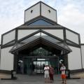 Suzjou, Museum