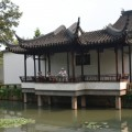 Suzhou, Humble Administrator Garden